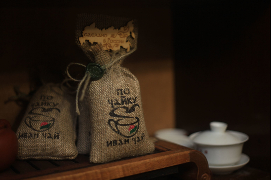 Вятский Иван-чай в мешочках